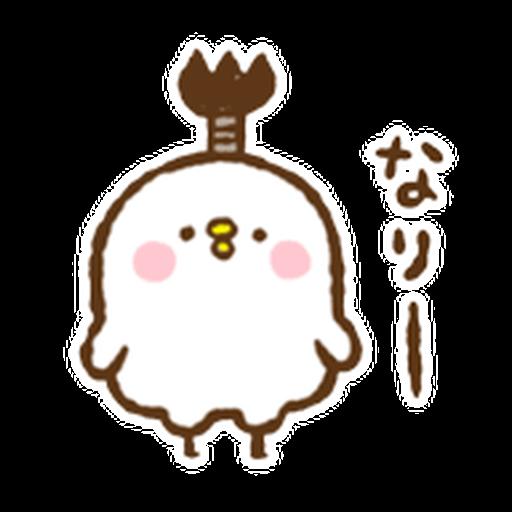 Kanahei 03 - Sticker 9