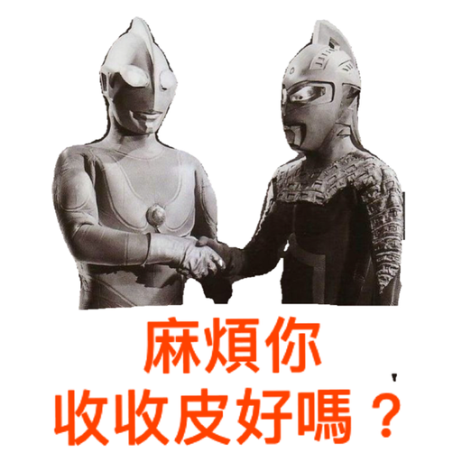 Ultraman 2 - Sticker 3