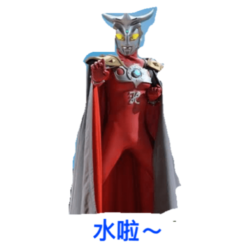 Ultraman 2 - Sticker 10