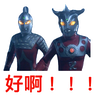 Ultraman 2 - Tray Sticker
