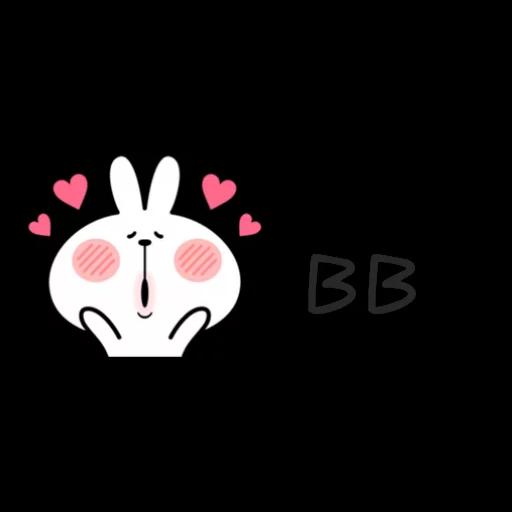 兔 - Sticker 2