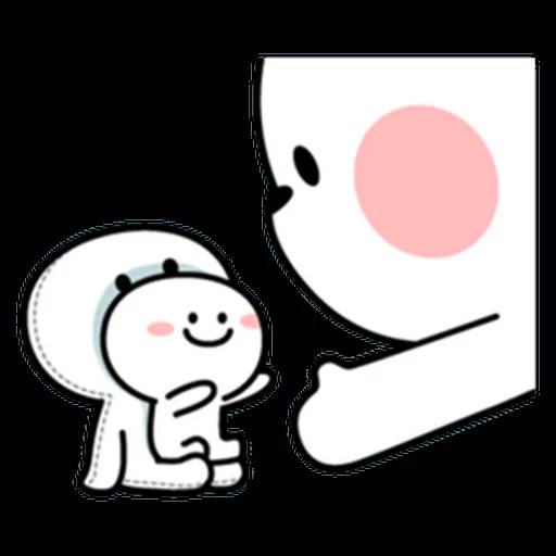 SmilePerson_SmallSmile_SeRaMo - Sticker 29