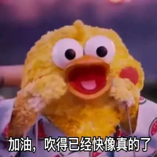 Docomo chicken 2 - Sticker 5