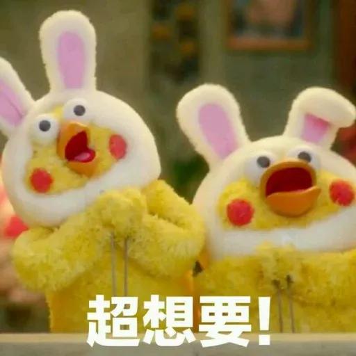 Docomo chicken 2 - Sticker 21