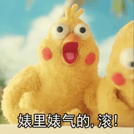 Docomo chicken 2 - Sticker 29