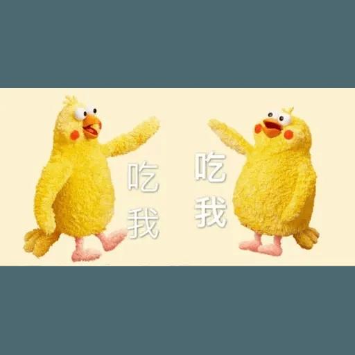 Docomo chicken 2 - Sticker 9