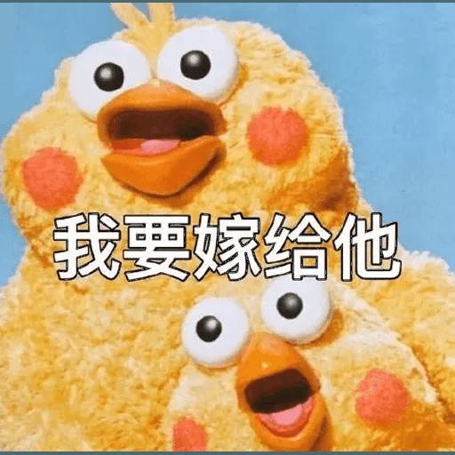Docomo chicken 2 - Sticker 30