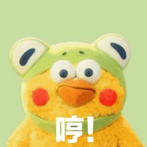 Docomo chicken 2 - Sticker 27