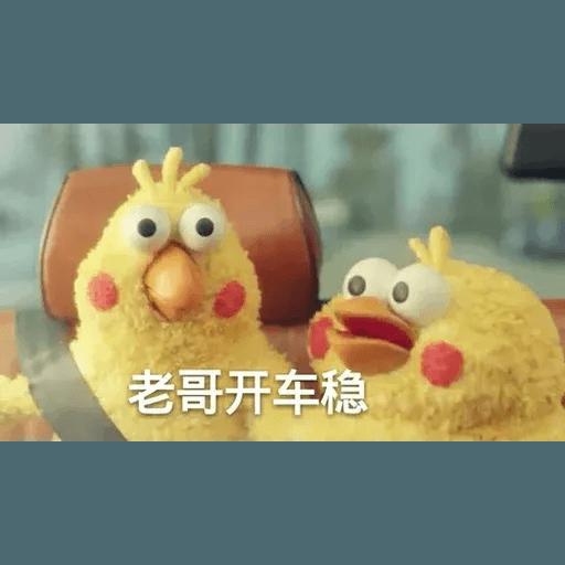 Docomo chicken 2 - Sticker 7