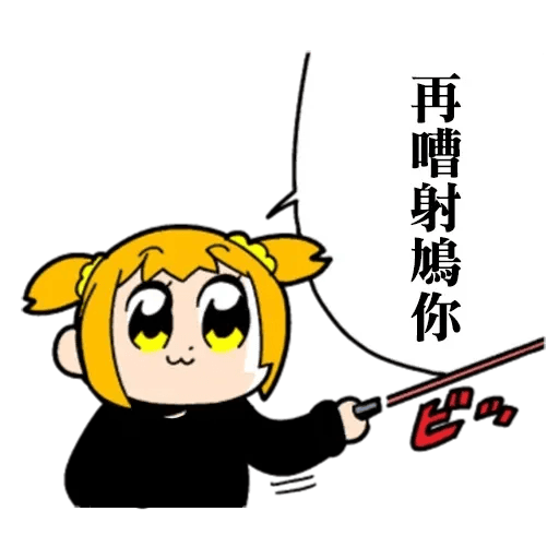 Pop team epic 反送中 - Tray Sticker