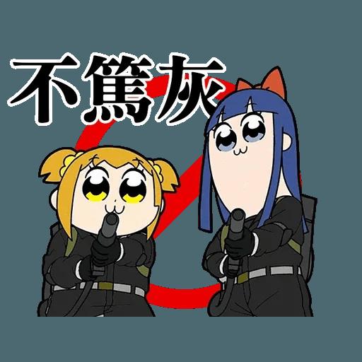 Pop team epic 反送中 - Sticker 5
