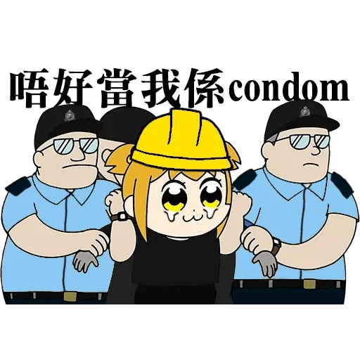 Pop team epic 反送中 - Sticker 8