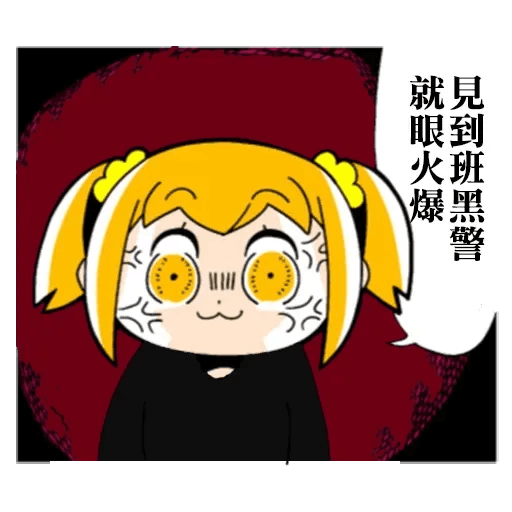 Pop team epic 反送中 - Sticker 13
