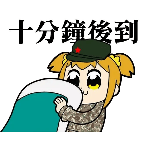 Pop team epic 反送中 - Sticker 22