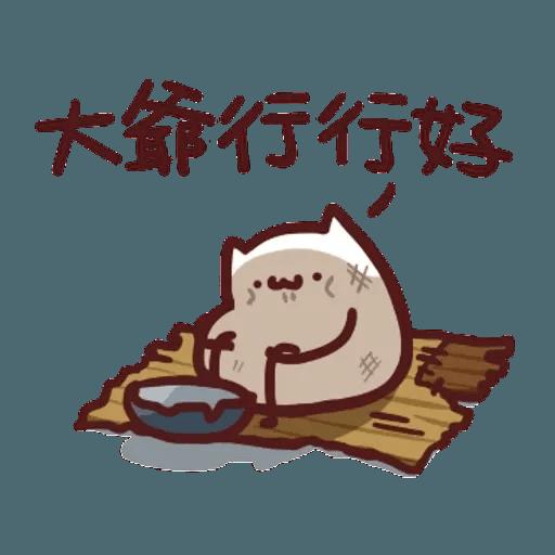 倉鼠 4 - Sticker 9