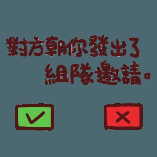 倉鼠 4 - Sticker 1
