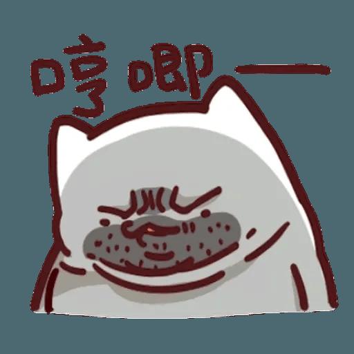 倉鼠 4 - Sticker 4