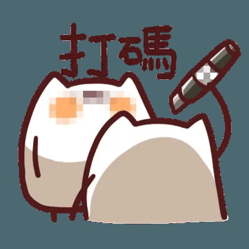 倉鼠 4 - Sticker 10