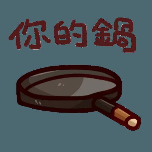 倉鼠 4 - Sticker 6
