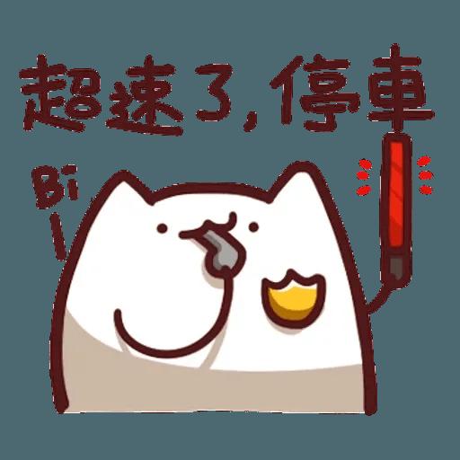 倉鼠 4 - Sticker 15