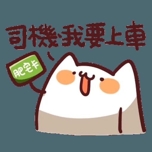 倉鼠 4 - Sticker 12