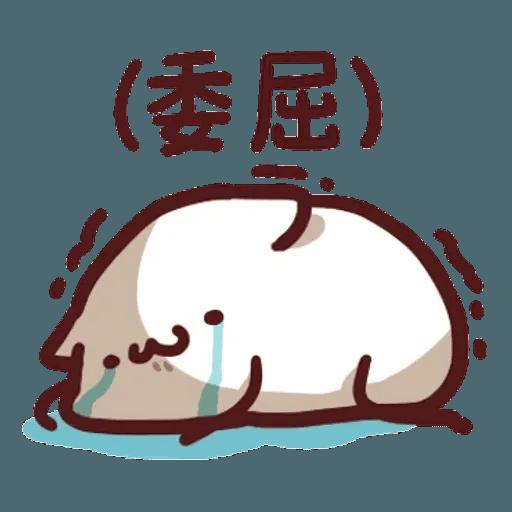 倉鼠 4 - Sticker 7