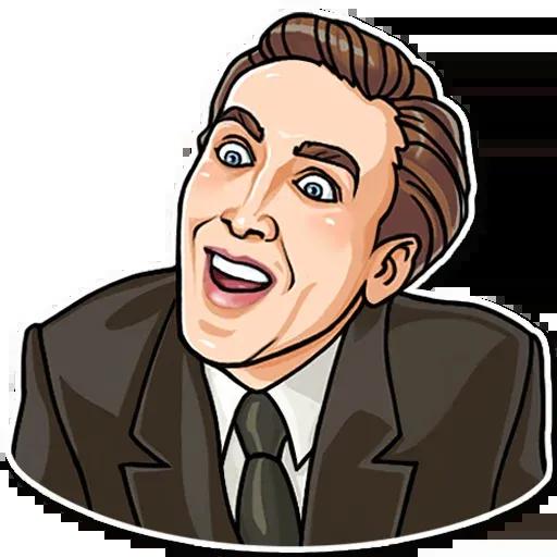 Nicolas Cage - Sticker 3