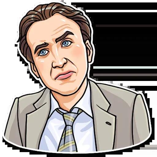 Nicolas Cage - Sticker 8