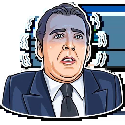 Nicolas Cage - Sticker 5