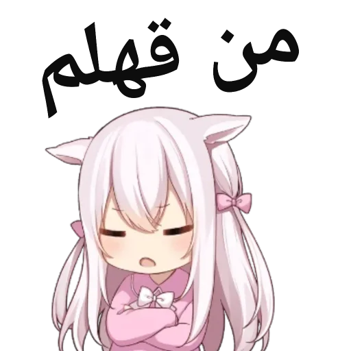 Loli Arab - Sticker 20