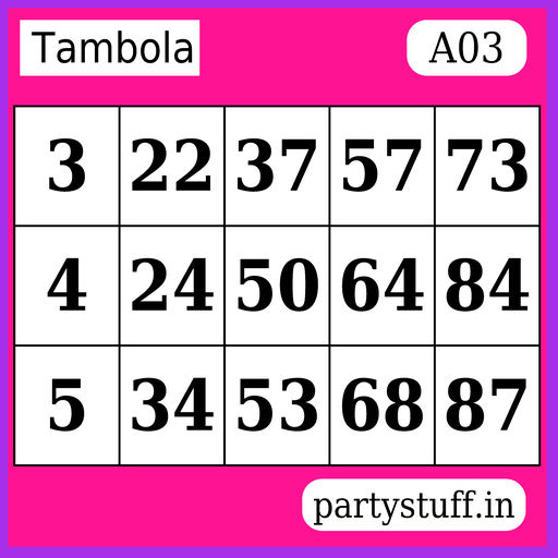 PS Tambola Tickets - Sticker 3