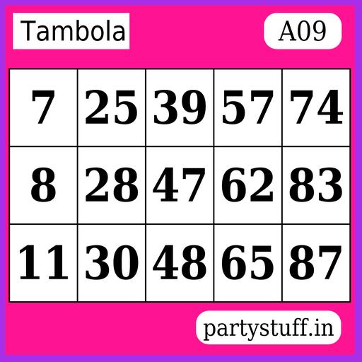 PS Tambola Tickets - Sticker 9