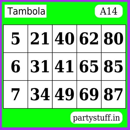 PS Tambola Tickets - Sticker 14