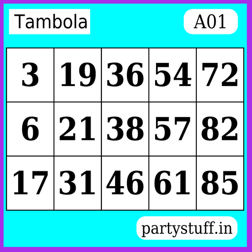 PS Tambola Tickets - Sticker 1