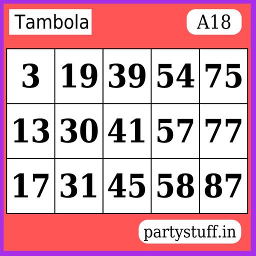 PS Tambola Tickets - Sticker 18