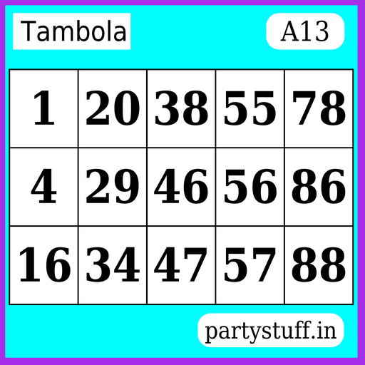 PS Tambola Tickets - Sticker 13