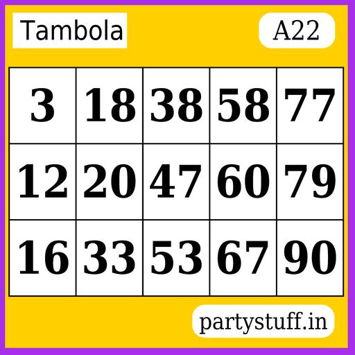 PS Tambola Tickets - Sticker 22