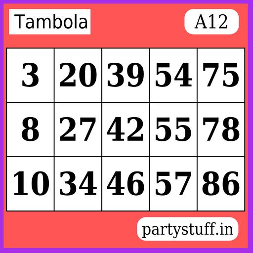 PS Tambola Tickets - Sticker 12