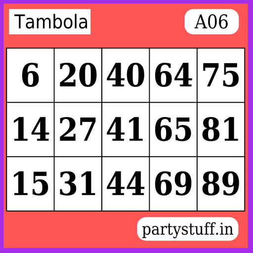 PS Tambola Tickets - Sticker 6
