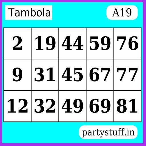 PS Tambola Tickets - Sticker 19