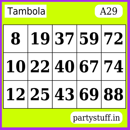 PS Tambola Tickets - Sticker 29