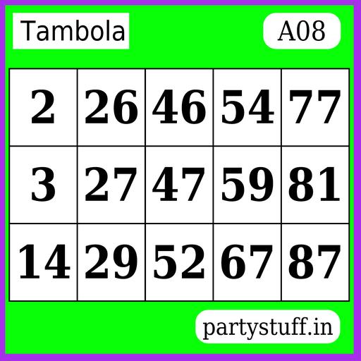 PS Tambola Tickets - Sticker 8