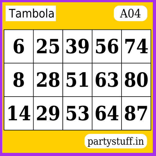 PS Tambola Tickets - Sticker 4