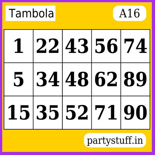 PS Tambola Tickets - Sticker 16
