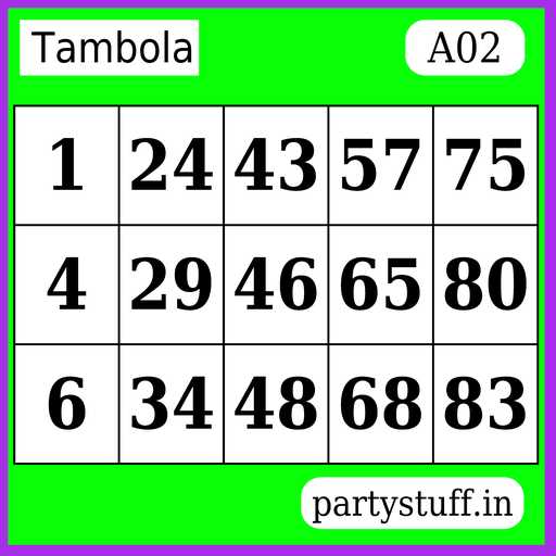 PS Tambola Tickets - Sticker 2
