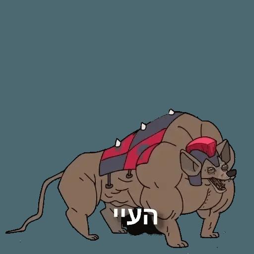 משפחת שווץ - Sticker 20