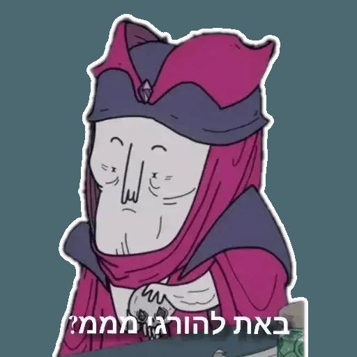 משפחת שווץ - Sticker 29