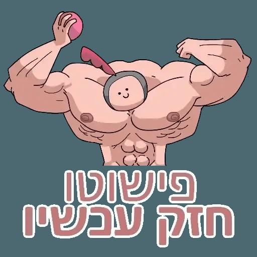 משפחת שווץ - Sticker 3