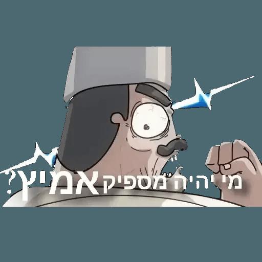 משפחת שווץ - Sticker 5