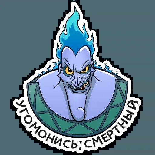Hades - Sticker 28